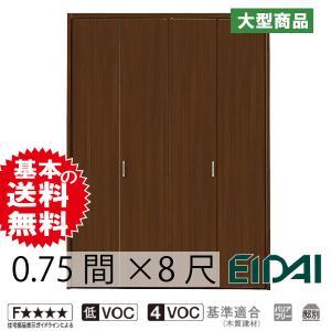 クローゼット折れ戸セット 固定三方枠(下レール有り)0.75間×8尺