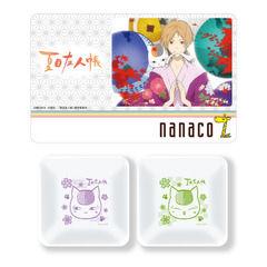 <セブンネット300円均一セール>nanacoカード 大特価 300円セール!
