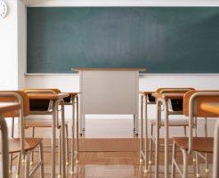 【小学校入学】通常級と支援級、どちらに入れるべき?発達障害のある子どもの就学相談