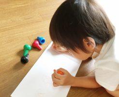 【発達障害】グレーゾーンの子どもへ集団活動での支援方法とは?【動画でわかる】