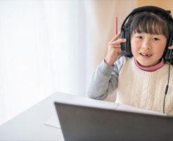 発達障害児は先取り学習すべきか?先取り学習のメリットとデメリットー復習型学習との比較