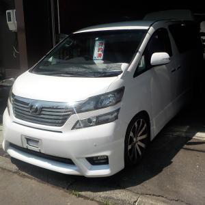 車検に30万円 乗り換えます。ご成約 トヨタ ヴェルファイア 恵庭 千歳 北広島 中古車 修理
