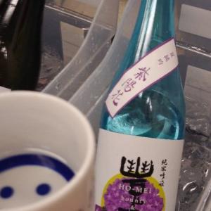 日本酒フェア2019に行ってきた!