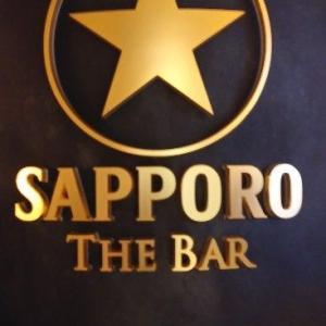 銀座にオープン!サッポロ生ビール黒ラベル THE BAR