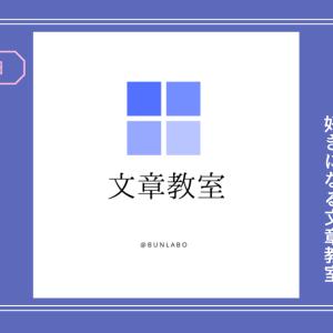 3/25 要約③ 名詞化