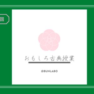 4/12 平家物語1-4 「禿童」 有名な「平家にあらずんば……」の登場シーン
