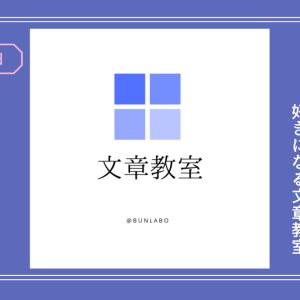 6/10 「漢字一文字」で抽象語をつくる。
