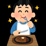 備前黒毛和牛のシャトーブリアン~岡山県岡山市【ふるさと納税】