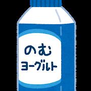 ヨーグルッペと愛のスコールセット~宮崎県都城市【ふるさと納税】