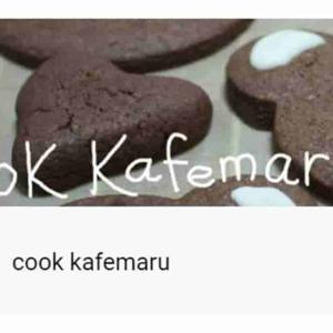 【楽しく役立つ動画紹介】「cook kafemaru」チャンネル