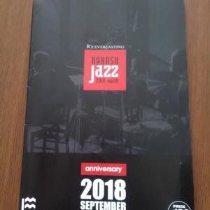 10周年を迎えた中洲ジャズ