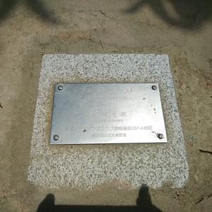 福岡市役所西側にあるプリーズリクエストの像