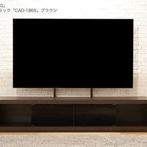 65インチテレビに合うテレビ台 2020年