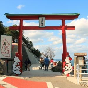 元乃隅(もとのすみ)神社と龍宮の潮吹