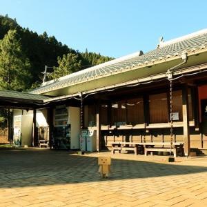 熊川宿(くまかわじゅく)