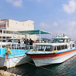 国賀めぐり定期観光船