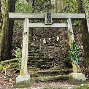 韓竈(からかま)神社