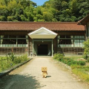 医食の学び舎(旧畑迫病院)