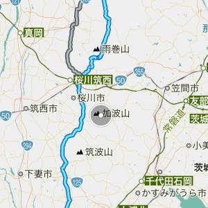 羽二重苺 & FXSE車高調整(車高アップ)