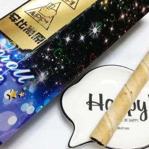 安比高原チョコロールクッキー【岩手のおみや】
