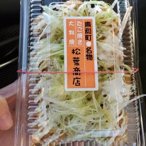 松葉商店のたこ焼きネギマヨ