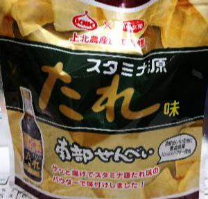 南部せんべいスタミナ源たれ味【巌手屋】