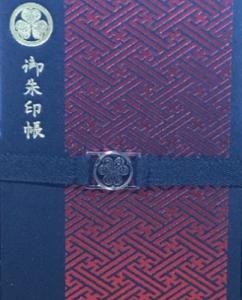 御朱印ぶらり旅(02.26)