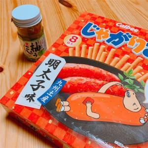餃子祭りと九州土産。