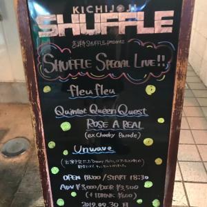 SHUFFLE SPECIAL LIVE‼ @吉祥寺SHUFFLE20190930