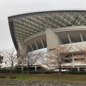 J1 埼スタ vsガンバ20191207