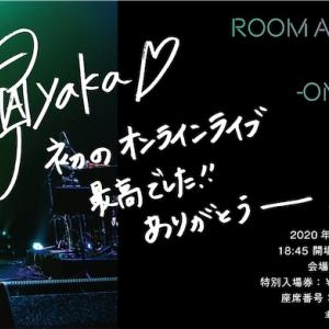 Room Ayaka Vol.6 -ONLINE- 20200704