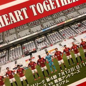 J1 away FC東京 20200718