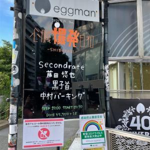 心臓爆発日和@渋谷eggman20210715