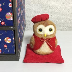 還暦祝い フクロウ人形 | 羊毛フェルト