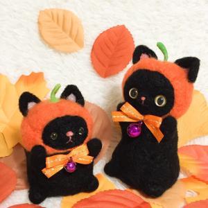 ハロウィン黒猫さんたち 羊毛フェルト
