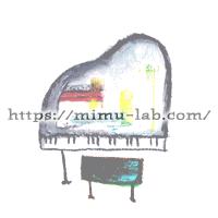 2021.9.23 ピアノ インプロヴィゼーション