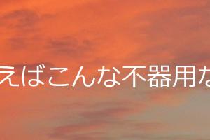 2018.2.26 ピアノ インプロヴィゼーション