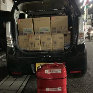 台風で被害が出た千葉県南部へ物資輸送❗️