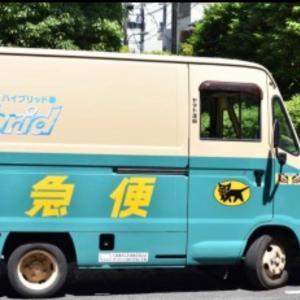ヤマト運輸の元同僚から支援物資届けたと連絡をもらいました。