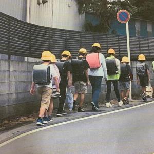保護者から通学路の危険を指摘頂きました❗️改善に向けて✨