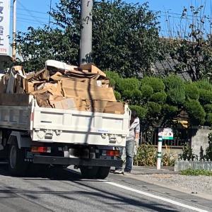 台風19号も過ぎ去り地域のボランティア活動で古紙回収と草刈りをしています✨