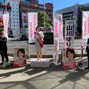立憲民主党の福山哲郎幹事長が山川ゆりこ候補の応援に来ました。