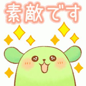 宮ちゃん、虹を撮影する!?の巻!!!
