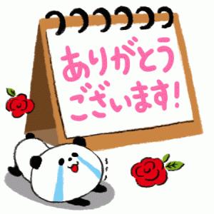 「たそがれマイ・ラブ」(中西圭三バージョン)by オトナぶってる・宮ちゃん