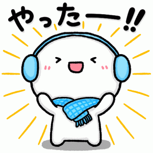 「みかん色の恋」(ずうとるび)by みかんの缶詰が食べたい宮ちゃん