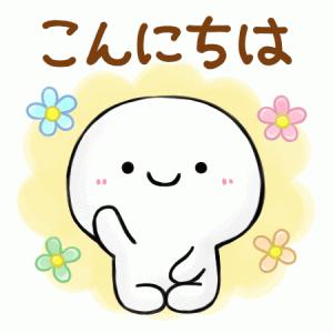 「夕暮れ気分」(堀ちえみ)by 朝焼け気分・宮ちゃん