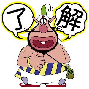大相撲・新潟場所 in スポーツクラブ 宮尾部屋6人衆 ごっつあんです!!! 2020 11 30