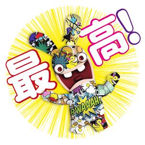 「あじさい橋~令和ヴァージョン~」(城之内早苗)by 城之内・宮ちゃん + グラドル画像大会~~~(笑)