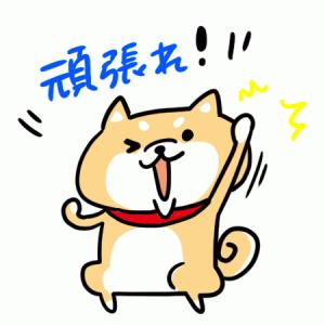 「少女A」(中森明菜)by 幼年β・宮ちゃん