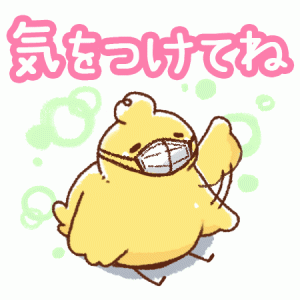 ヴィーナス(長山洋子さん)を歌ってみました‼(^O^)2020 9 4 by 頑張れ・宮ちゃん